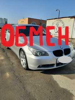 Барнаул BMW 5-Series 2006
