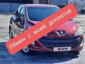 Улан-Удэ 308 2011