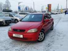 Санкт-Петербург Astra 2000