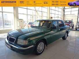Энгельс 3110 Волга 2000
