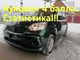 Иркутск Toyota Passo 2016
