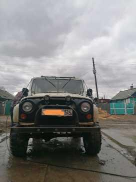 Канск 3151 1991