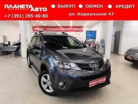 Красноярск Toyota RAV4 2013
