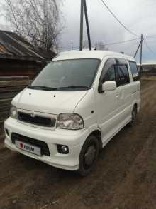 Иркутск Sparky 2000