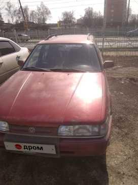 Уфа 626 1995