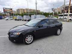 Ростов-на-Дону Mazda3 2008