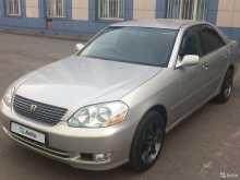 Москва Mark II 2003