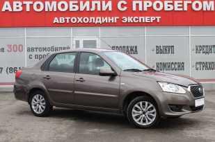 Краснодар on-DO 2015