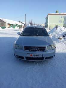 Ноябрьск S6 2000