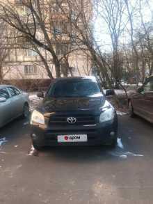 Москва RAV4 2008