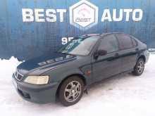 Ярославль Civic 1997
