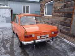 Карасук 412 1976