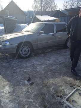 Барнаул 960 1995