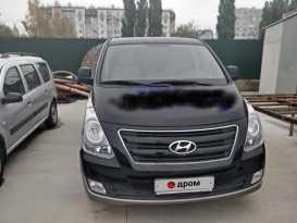 Калининград H1 2018