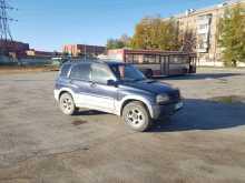 Екатеринбург Escudo 1998