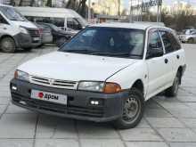 Екатеринбург Libero 1999