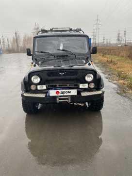 Заводоуковск Хантер 2012
