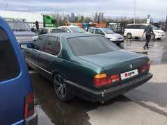 Воронеж 7-Series 1993