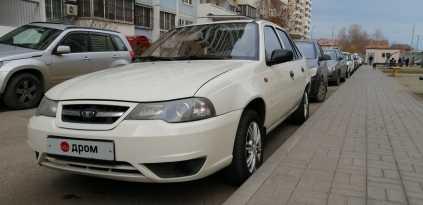 Краснодар Nexia 2011