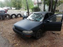 Ижевск Corolla 1993