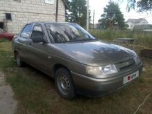 Свердловский 2110 2000