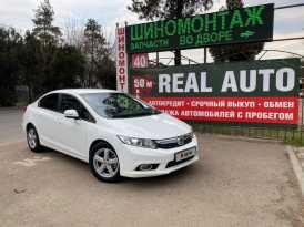 Краснодар Civic 2012