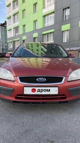 Нижневартовск Focus 2007