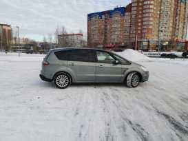 Сургут S-MAX 2008