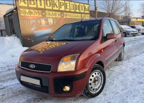 Самара Ford Fusion 2008