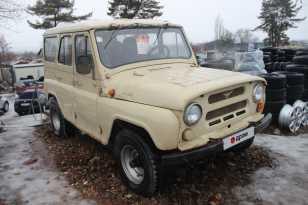 Воронеж УАЗ 3151 1997