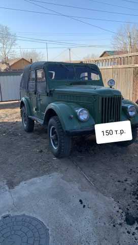 Забайкальск 69 1969