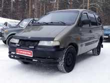 Екатеринбург 2120 Надежда 2003