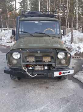Ханты-Мансийск 3151 1998