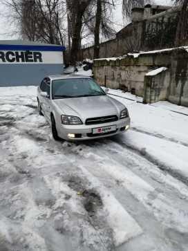 Симферополь Legacy 2000