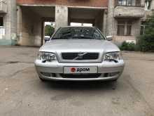 Ярославль S40 2003