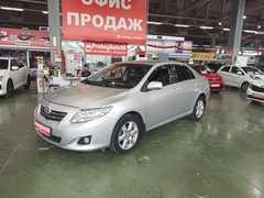 Оренбург Corolla 2008
