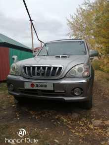 Шадринск Terracan 2001