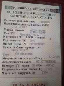 Санкт-Петербург Sunny 2000