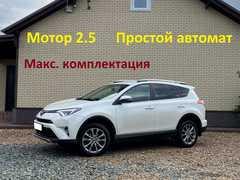 Омск RAV4 2017