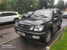 Москва LX470 2000