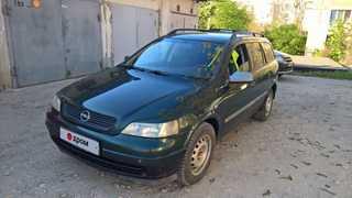 Симферополь Astra 1999