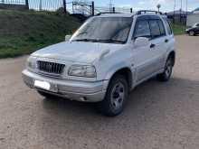 Улан-Удэ Escudo 1999