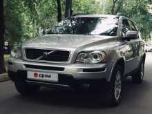 Москва XC90 2008