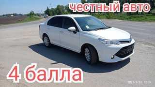 Барнаул Corolla Axio 2016