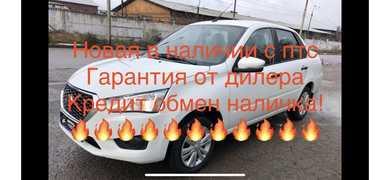 Иркутск on-DO 2020