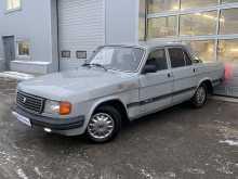 Саратов 31029 Волга 1996