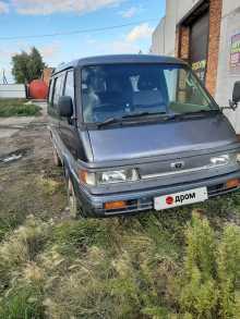 Куйбышев Bongo 1994