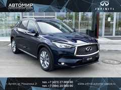 Владивосток QX50 2021