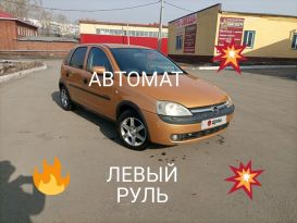 Новокузнецк Corsa 2002