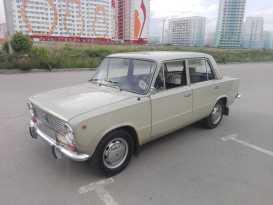 Новосибирск 2101 1974
